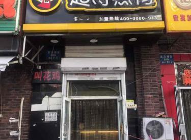 (出兑)吉力湖街临街旺铺熟食店超浔黑鸭