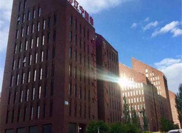 (出售)  东北总部基地 740㎡ 写字楼 赔钱卖 独栋 低于市场价
