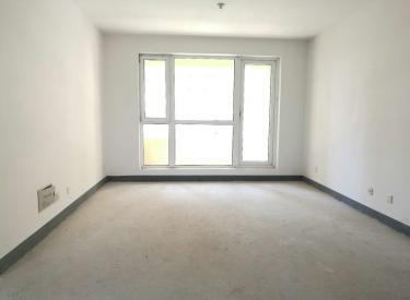 三室标户 可随意改 装 赠送南北露台 随时看房
