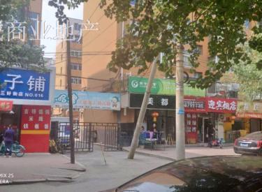 (出售)三好街,超大门脸,对街金角,分租两家,纯一层
