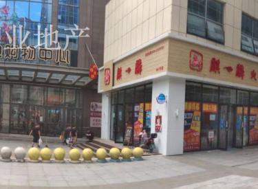 (出售)北站金融商圈!消费能力极强!超高租金,房龄新,地铁口