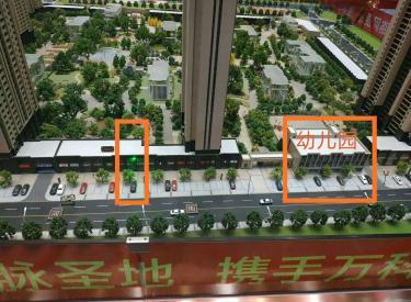 (出售)皇姑区 北陵公园临街门面
