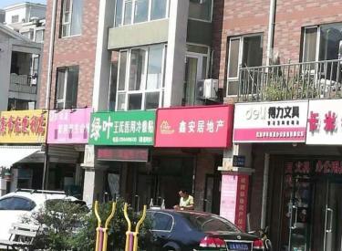 (出售) 于洪区 于洪广场 商业街商铺42平45万
