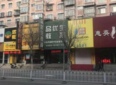 (出售) 沈河区 房地产大厦 商业街商铺