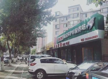 (出售) 沈河区 方家栏 商业街商铺 50㎡纯一层