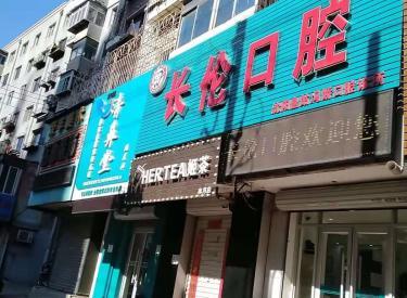 (出售)皇姑区华山路上,113平,158万,单价低,对街门市