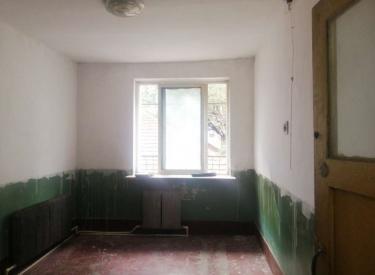 126总校学区房 单价总价最便宜的单间出售34平50万
