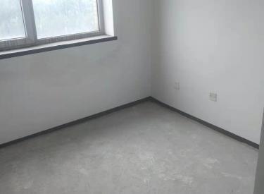 急售 南北三室 中间楼层 单价6000住三环内