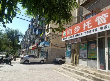 (出售) 沈河区 泉园 商业街商铺