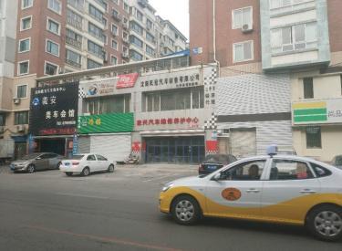 (出售) 铁西区 沈辽路 商业街商铺 185㎡