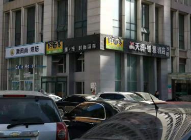 (出售) 浑南东北国际医院57平大把角  租金10万