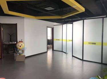 (出租)  华润铁西中心 306㎡ 写字楼
