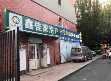 (出售)超市首选,皇姑区华山路附近,96平140万