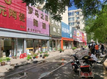 (出售)云峰街上,无梁无柱格局,103平,205万,租金10万