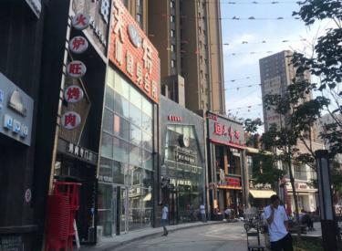 (出售)唐人街门市 无梁无柱 出租中 租10年 两年一递增 客流量多