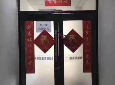 (出租) 沈河区 恒运商务大厦 110㎡
