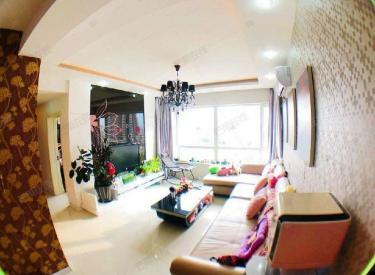 长白 鹿特丹旁 新加坡城 3室2厅1卫.精装修.满5诚意出售