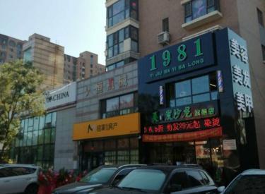 (出售) 大东区 东站 商业街商铺租金稳定