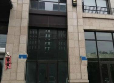 (出售) 沈北新区 道义 住宅底商 90.0㎡