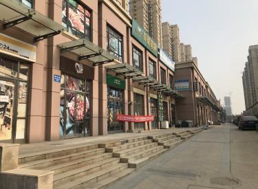 (出售)三盛颐景园门市对街出售 园区业态成熟 稳定 人口密度大