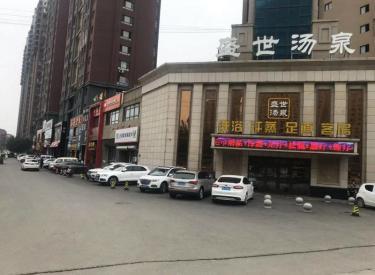 (出售)太湖国际 临街门市 出租中
