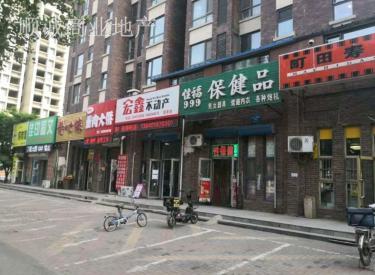 (出售) 于洪区 于洪新城 商业街商铺 66.81㎡