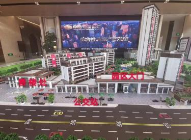 (出售)铁西 华润净月台旁 中梁首府门市 一拖二 张士地铁口