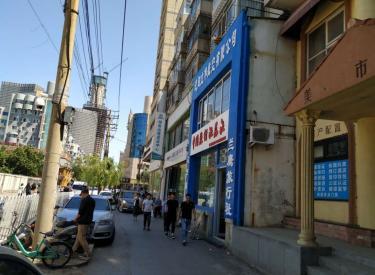 (出售) 和平区 领事馆 商业街商铺