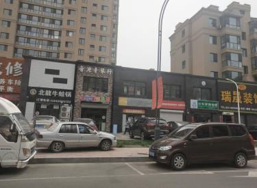 (出售)沈北新区 道义住宅底商