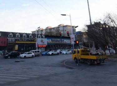 (出售)铁西区 滑翔 商业街商铺 63.5㎡把大角实际面积90平