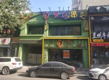 (出兑)  沈河区万寿寺街 350平烧烤店转让