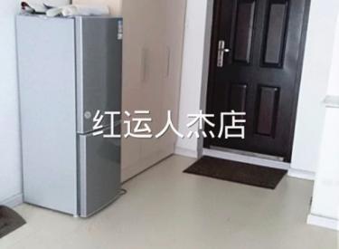 中铁人杰水岸 1室 对面盛京医院 近吾悦广场 地铁