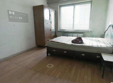 渭河小区 1室1厅1卫37㎡