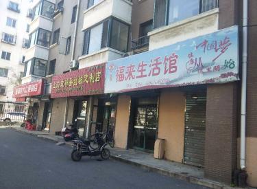 (出售)凯翔一街,正规门市纯一层,85平,149万