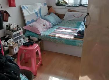 珠江五校学区房紫荆花西社区 2室 1厅 1卫 49.97㎡