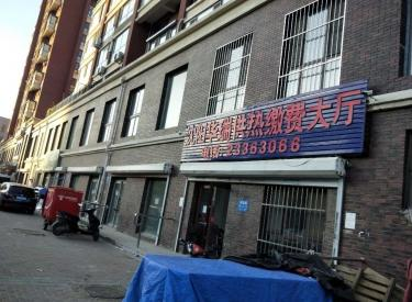 (出售) 大东区 陶瓷城  小区门口第一家