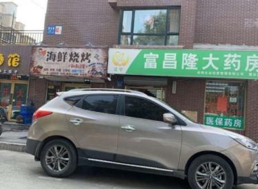 (出售)于洪城建馨苑小区门口超市首选