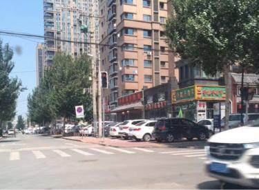 (出售) 大东区 东北大马路 商业街商铺 127㎡