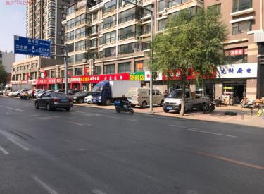 (出售) 文萃路锦绣江南153平