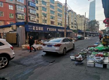 (出售)南清真路的窗改门,市场里,分租两家,69平,105万