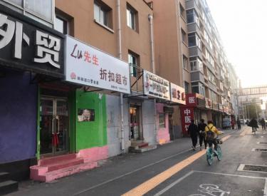 (出售)鑫丰国际72平,163万,纯一层,门脸大,对街