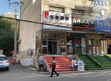 (出售) 沈河区 广宜地区 商业街商铺 86.9㎡