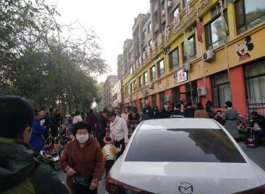 丁香湖 赤山路你想买的门市139平306万 租约即将到期