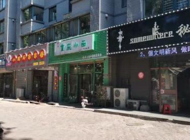 (出售)云峰街虹桥路,餐饮一条街门市,168平255万