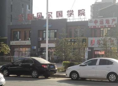 (出售)沈北道义  经营中临街旺铺出售   直接更名  可贷款