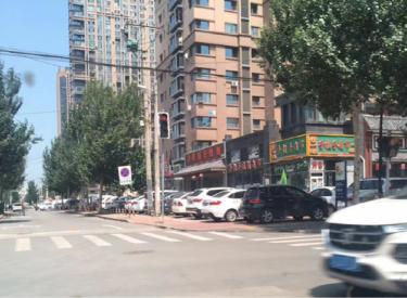 (出售)大东区工农路纯一层门市对街业态成熟租金稳定