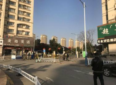 (出售)于洪新城碧桂园小区门口人流量密集小区必经之路