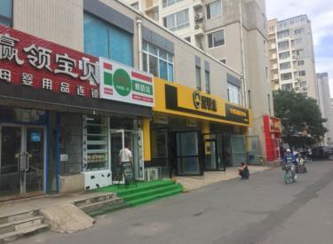 (出售) 大东区 新华壹品超市首选