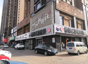 (出售)东北大马路上 纯一层 63平,128万,租金7.3万