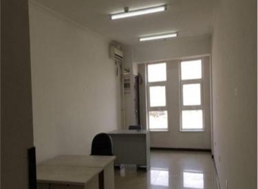 (出租)  明城国际 55㎡ 写字楼无中介费包物业取暖还有个98平